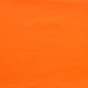 Cuscino allattamento Kikka sfoderabile Arancio/Fantasia related image