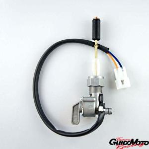 01Z3264039 Rubinetto benzina Omg a squadro MotoGuzzi con riserva elettrica