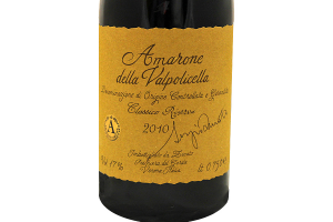 Vino Rosso amarone della valpolicella Riserva Zenato DOC 2013