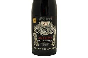 Vino Rosso Amarone della Valpolicella Classico Speri Sant'Urbano 2012