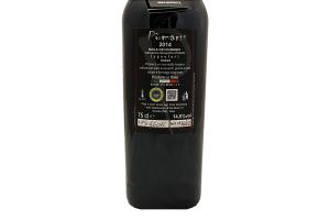Vino Rosso sardo Pumarì Cagnulari Pirisi Giommaria 2014