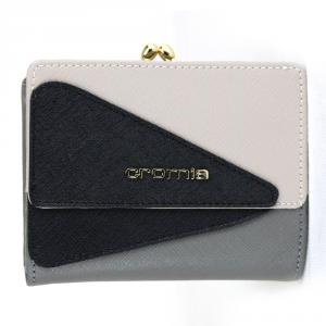 Woman wallet Cromia LUXURY 2690594 POLVERE+BEIGE+NERO