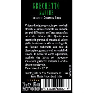 Vino Grechetto IGT - 75cl