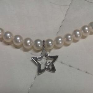 Collana donna di perle con ciondolo a stella in oro bianco con diamante, vendita on line | GIOIELLERIA BRUNI Imperia