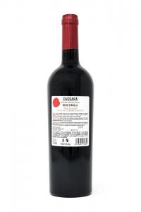 Cassarà Premium Nero d'Avola DOC Sicilia 2018
