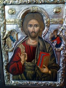 Icona Bizantina del