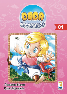 DADA ADVENTURE volume 1 variant cover