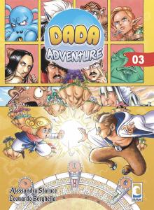 DADA ADVENTURE volume 3