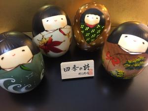 Bambole Kokeshi, Shiki Set