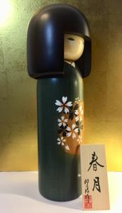 Bambola Kokeshi, Luna di Primavera
