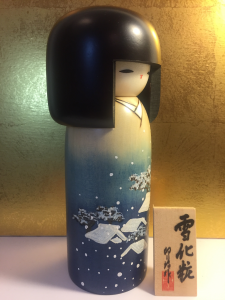 Bambola Kokeshi, Scena sotto la neve