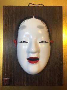 Maschera Onna L (Koomote)