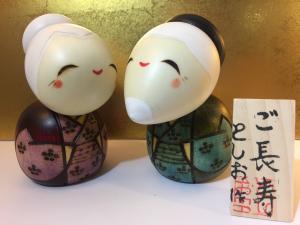 Bambole Kokeshi, Longevità