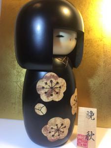 Bambola Kokeshi - Kobai ( S )