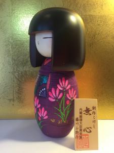 Kokeshi, Meditazione Viola