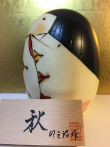 Bambola Kokeshi, Aki - L'autunno