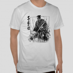 On Journey To Hell white t-shirt free shipping