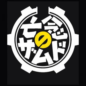 Xam'd Lost Memories anime manga Japanese