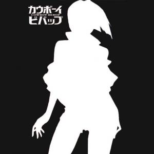 Solitude Women with attitude faye Valentine Bounty hunter bebop space ship cowboy member crew anime Black t-shirt
