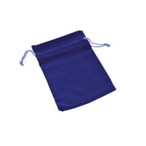Busta rettangolare blu cm.15x10x0,1h