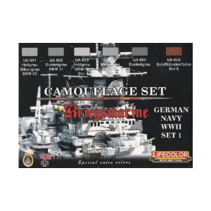 GERMAN WWII KRIEGSMARINE SET 1
