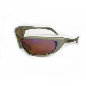 BRIKO VINTAGE Occhiali sportivi da sole unisex RADAR SOFT matt chrome 0S584951S