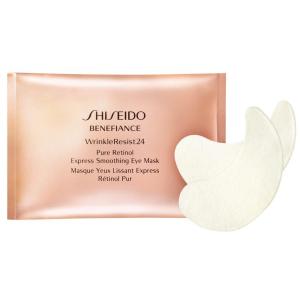 SHISEIDO Benefiance Wrinkle Resist 24 Retinol Eye Mask 12 Applications