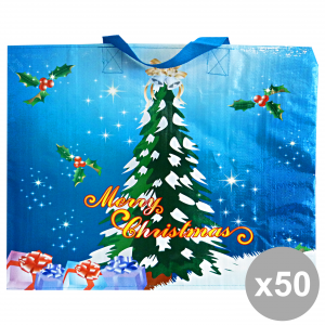 Set 50 Stock Exchange Spending Cerata Christmas Blue 40x45x20 Shoppers