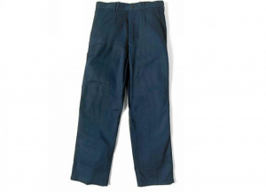 SIGGI Calzone Master Massaua Sanfor blau aus 100% Baumwolle tg. 44 1 stückArbeitskleidung