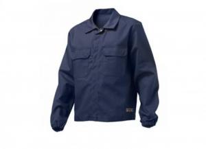 'SIGGI Giubbino  ''labor leggera'' blu tg. m/48-50 1 pezzo Uomo: abbigliamento lavoro'