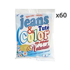 Set 40 BIANCOSPINO 300 gr. smacchiatore jeans tute&color detergenti casa