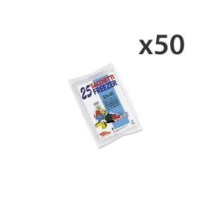 Set 50 GALLO Freezer Bustina 30X40 X 25 PZ Contenitori per la cucina