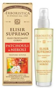 ERBORISTICA ELISIR SUPREMO PATCHOULI-NerOli 100 Ml. Cura del corpo