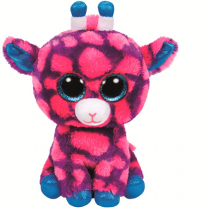 TY Beanie Boos 15Cm Sky High Animale Peluches Giocattolo 688