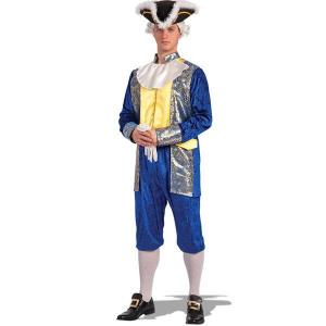 CARNIVAL TOYS Costume Cavaliere Blu T U M L In Busta Costumi Completo Adulto 113