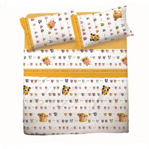 Set lenzuola una piazza e mezza in puro cotone ANIMALETTI giallo