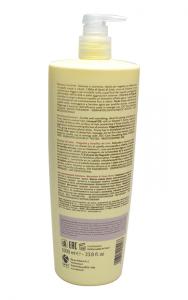 JOC Shampoo lisciante capelli crespi e ribelli 1000 ml