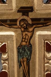 Croce Bizantina Serigrafia su Legno 27 x 20 cm