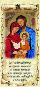 Sacra Famiglia con oro 10x21,5 (100 pz)