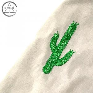 Fefè Glamour - Boxer mare ricamato - Sabbia, Cactus verde - SS 2019