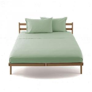 Lenzuolo piano di sopra letto singolo 160x290 cm CLIC CLAC Zucchi - salvia 3246