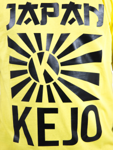 Kejo T-Shirt KS19 112M