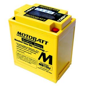 BATTERIA MOTOBATT ERMETICA 12V 14,5 AH 175 CCA MB10U E06001
