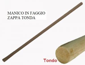 Manico faggio zappa tonda piccolo/medio/grande