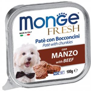 Fresh Bocconcini in paté 100gr