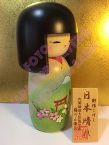 Bambola Kokeshi - Giornata di Sole (Nihombare)