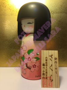 Bambola Kokeshi - Fiori di Ciliegio (Sakura) (M)