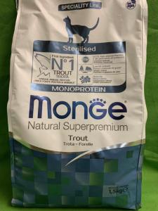 STERILIZZATO MONOPROTEICO TROTA 1.5kg