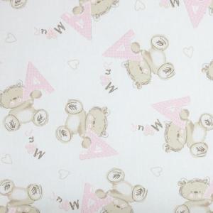 Babysanity paracolpi lettino lati lunghi fantasia sfondo bianco con letterine rosa  related image