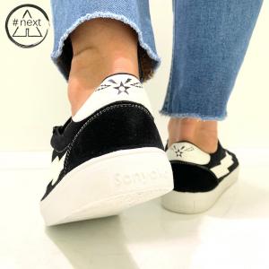 Sanyako - Thunderbolt Black/White SS 2020